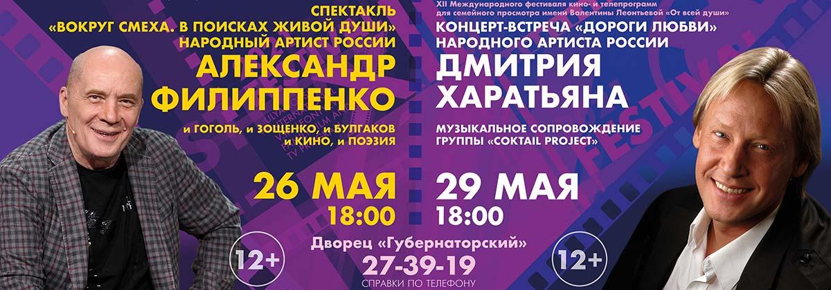 6x3_concerts_2